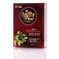 供应五贝子防过敏植物黑发霜 五贝子染发剂