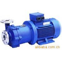 供应不锈钢耐腐蚀磁力泵 不锈钢316磁力泵