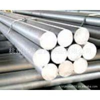 供应2011六角棒 2011铝合金管 2011铝合金棒价格 2011铝板