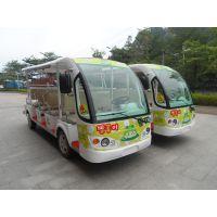 14座电动旅游观光车XY-YL14电动游览车四轮电瓶车制造商