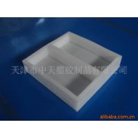 【质优价廉品牌】定位包装EPE  电器珍珠棉包装 塑料包装材料