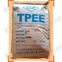 TPEE/台湾长春/1155LL 耐疲劳 收缩性低 抗氧化 注塑级tpee