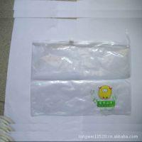 I供应礼品袋,笔袋,网料透明袋.网料文件袋