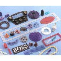 厂家加工 各种键盘模 鼠标模 O型圈模 硅胶圈模 垫圈模具开发