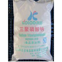 食品级三聚磷酸钠,哪里有食品级三聚磷酸钠