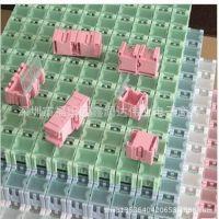 批发元件盒 台湾原厂原装贴片盒1号 零件盒 翻盖元件盒 拇指盒