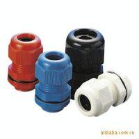 PG36/M40*1.5尼龙电缆接头,固定头,防水电缆接头,25只一包