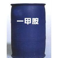 供应一甲胺,一甲胺水溶液,一甲胺40%水溶液