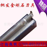 供应专业生产金刚石镗刀    PCD镗刀 铝专用刀CNMA 120401