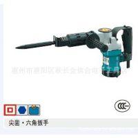 供应日本牧田17mm六角锥柄多功能 电镐 HM0810T