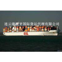 日本到连云港海运