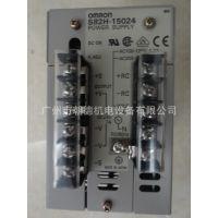 S82H-15024  日本OMRON开关电源  现货