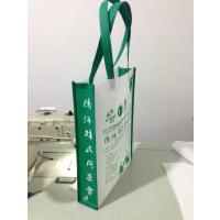 定做无纺布袋 无纺布购物袋 环保袋工厂 定制广告袋 订购手提袋