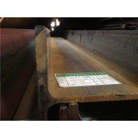 Q345EH型钢现货马钢代理H型钢