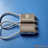 供应锌合金金属钥匙扣 钢丝绳钥匙圈链 创意时尚车标挂件小礼品