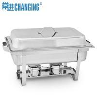 【常进出品】江门不锈钢自助餐炉汤炉 经济型餐炉布菲炉方型酒店