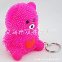 厂家直销混批TPR塑胶毛毛熊发光爱心熊毛毛球玩具满700包邮