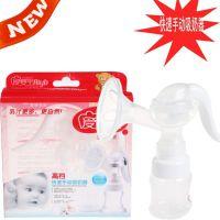 爱婴宝儿童高档手动吸奶器 母婴用品 新生儿超强吸力吸奶器9068