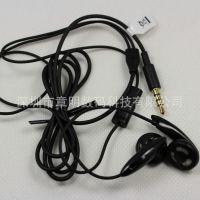 批发正品 华为荣耀2 四核  P1 8950  原装耳机 通用型新款手机