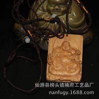 木质工艺品  印度老山檀香 手工雕刻挂件 精品