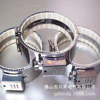 供应《厂家直销》注塑机配件专用陶瓷电热圈 非标定制