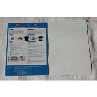 供应unewprint深色棉用热转印纸,A4规格,普通喷墨打印机均适用