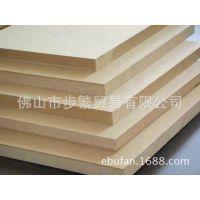 5*8尺(1530*2440)18mm可定制大尺寸超大非标中纤板、密度板