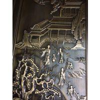 铝板工艺品挂件销售价格】【铝板工艺品挂件生产厂家