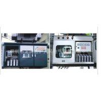 厂价供应 JK-1600(0.4-300K-3)系列户外低压智能无功补偿装置