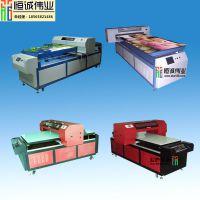 深圳恒诚伟业铝扣板彩绘机 万能打印机 UV平板彩绘机多少钱