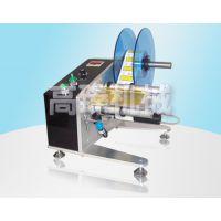 SJ-T-37100 标签剥离机/专业生产各种标签剥离机,自动剥标机