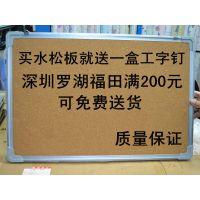 软木板 90*120cm松木留言照片墙 水松板宣传栏 插钉公告栏