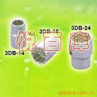 3DB-14 日本前田手动工具 套筒组套 套筒扳手