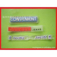 厂家定做PVC透明商标,环保橡胶商标