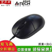 双飞燕OP-220F 有线鼠标 游戏鼠标USB/PS2有线笔记本电脑鼠标