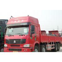 新款豪沃7.8米自卸车价格,豪卡自卸车,豪卡国三自卸车