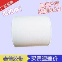 2013年低价热销金属保护胶带   南通厂家促销  品质保证