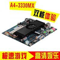 大厂直供win8平板电脑主板 工业电脑主板  触摸一体电脑主板