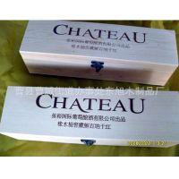 厂家专业生产 酒盒纸盒 红酒纸盒