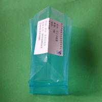 泰州医药方底袋包装,全新料制作,可根据客户要求进行尺寸定制