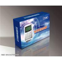 深圳宝安电子产品包装盒厂家18123788848