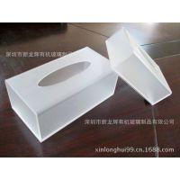 纸巾盒 有机玻璃纸巾盒 餐巾纸盒 亚克力盒