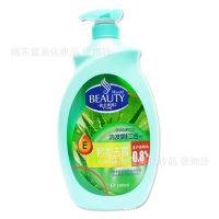 超大瓶家庭装洗发露 供应优美世界1300ml花香芦荟韧发去屑洗发膏