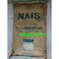 酚醛树脂电木粉日本松下CU9970