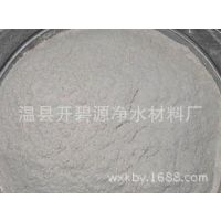 一级高效饲料级沸石粉 养殖水处理用沸石粉厂家直销