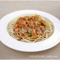 什锦酱肉面120克 方方面面餐厅专供批发方便菜肴包 外卖料理包