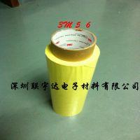 深圳宝安厂家直销正品3m56玛拉胶带,电机,马达绝缘材料,玛拉胶,可冲型,分切