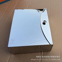 供应优质厕 纸盒不锈钢盒子 做工精细