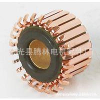 供应直流电机转子(滑环)加工定制 电机集电环、换向器、碳刷架