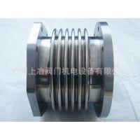 供应金属波纹管膨胀节、松套金属软管、不锈钢补偿器